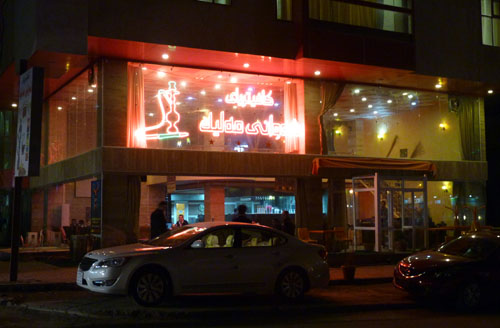 Shisha Cafe, Sulamainiyah, Iraq