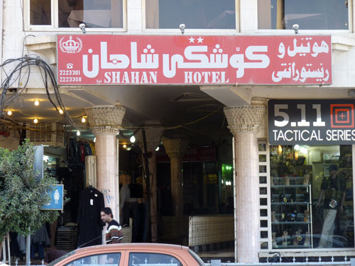 Shahan Hotel Iraq