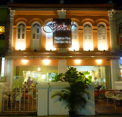 Gokul Restaurant Singapore