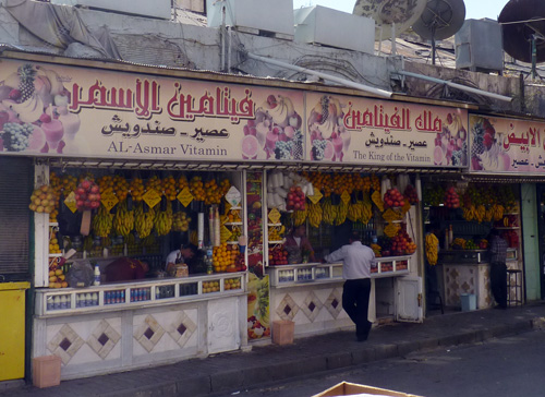 Fruit Juice Stands in Aleppo, Syria