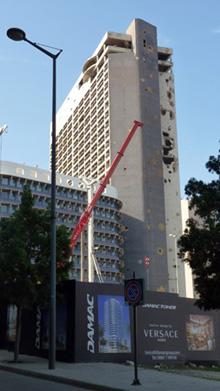 Holiday Inn, Beirut, Lebanon