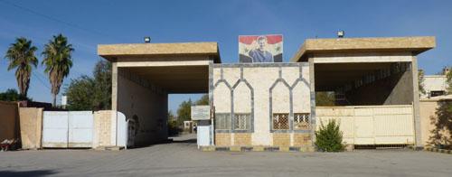 Travel Overland To Iraq - Qamishli, Syria
